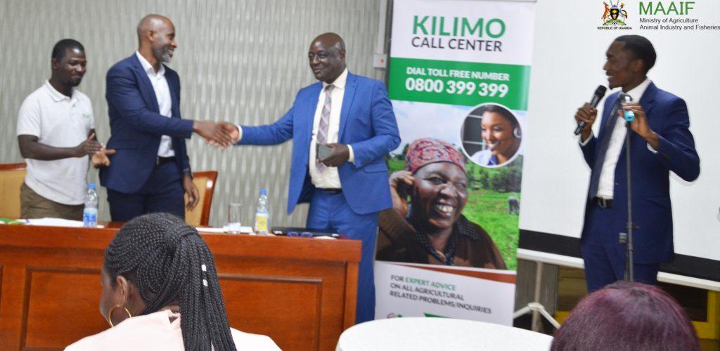 Kampala Kilimo Center